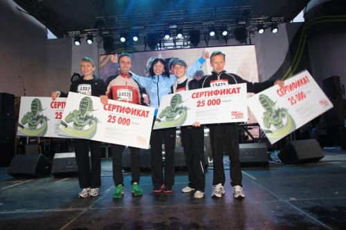 Награждение победителей Run Moscow