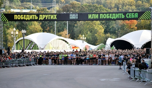"Итоги забега Nike Run Moscow 10K ""Ты против себя"""