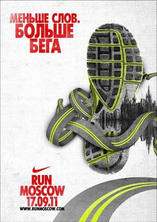 Run Moscow – меньше слов, больше бега!