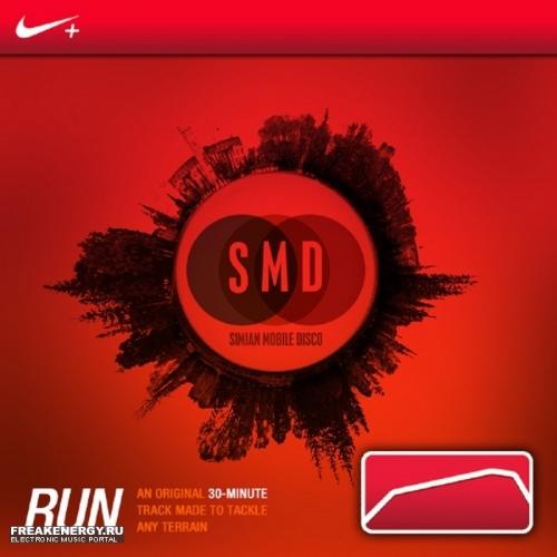 Саундтрек от Nike и группы Simian Mobile Disco