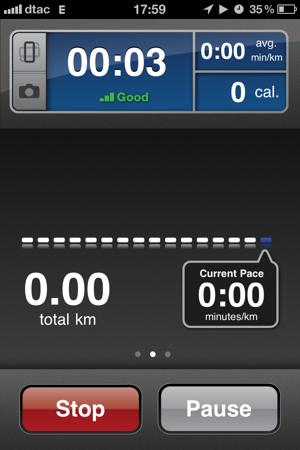 RunKeeper: Собственно мы уже бежим :)