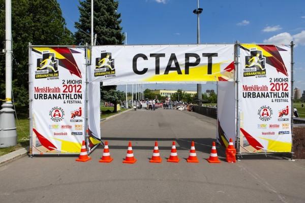 Регистрация на приключенческую гонку Men's Health Urbanathlon в Санкт-Петербурге продолжается
