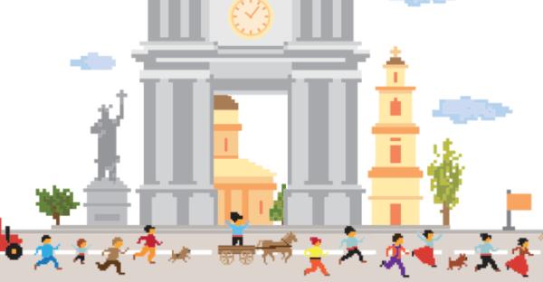 Второй Международный Кишиневский марафон