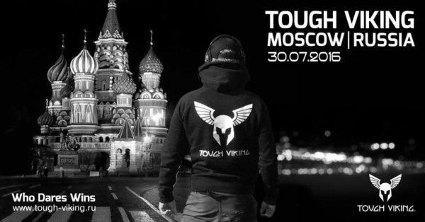 В Москве пройдет гонка на звание самого крутого викинга